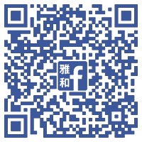FB官方粉絲頁 | 雅和室內設計https://www.facebook.com/ysdaweb