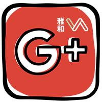 Google+ | 雅和室內設計https://plus.google.com/115883616467916597651