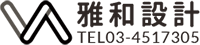 雅和室內設計|桃園-青埔-中壢室內設計推薦-台北-空間設計-室內裝潢-住宅居家風格-老屋翻新-舊屋裝修改造-桃園裝潢-中壢裝潢-青埔室內設計-平鎮室內設計-裝潢優惠-楊梅室內設計-龍潭室內設計-觀音室內設計-大園室內設計-新屋室內設計-竹北室內設計-蘆竹室內設計-新北-龜山裝潢-八德室內設計公司推薦
