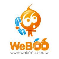 台灣黃頁WeB66.雅和室內設計裝潢家網址https://www.web66.com.tw