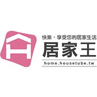 居家王 https://home.housetube.tw/kb/5716