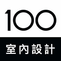 100設計-室內設計,室內裝潢,裝潢,裝修,桃園室內設計,中壢室內設計,雅和室內設計,雅和設計