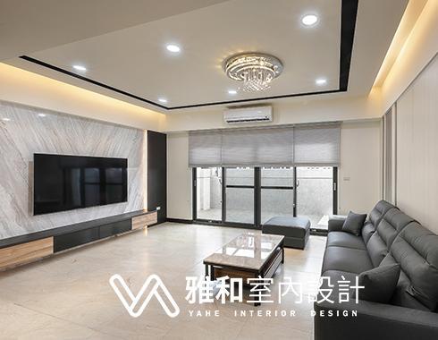 雅和設計 榮獲設計大獎-桃園室內設計推薦-中壢裝潢裝修空間住宅-老屋翻新